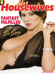 1436179535_playboys-hot-housewives-september-october-2008-1