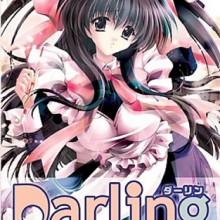 Darling -II