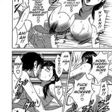 Hidemaru, Boing Boing Onsen Vol 3