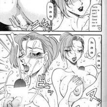 Hito No Tsuma 2